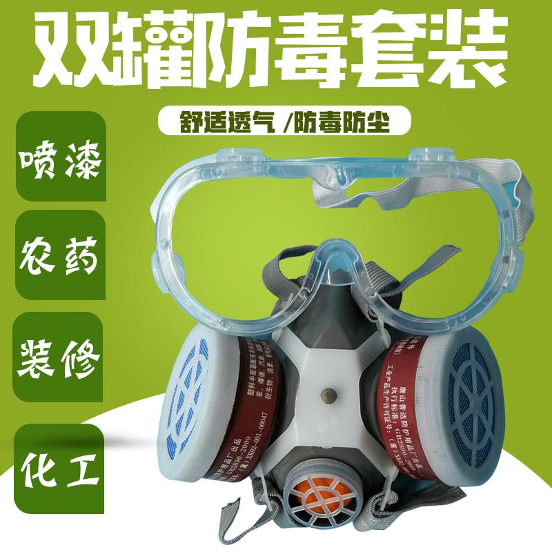 Респираторы от газа и ядовитого дыма  Артикул 557497658911