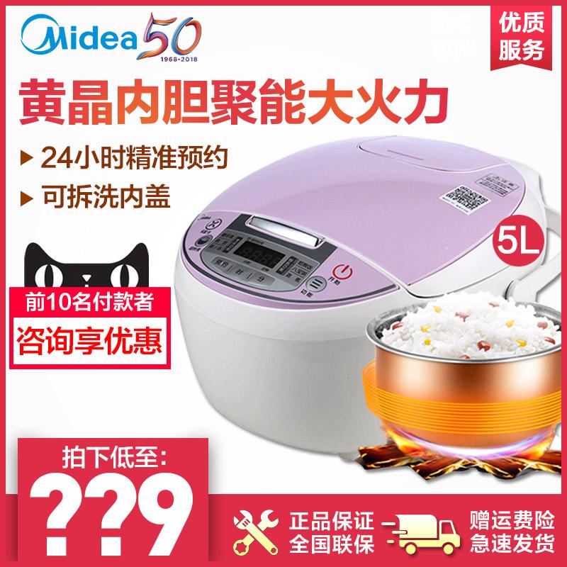 fs5018 电饭煲