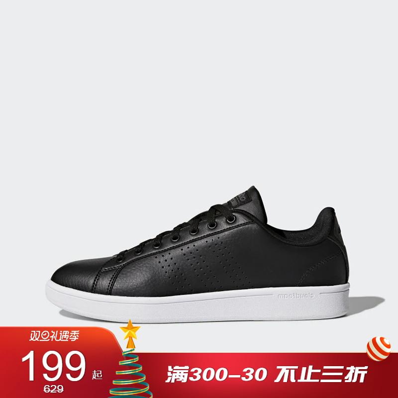 Adidas阿迪达斯男鞋 耐磨防滑运动鞋时尚百搭休闲板鞋