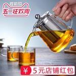 耐高温茶水壶