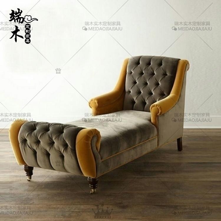 美式乡村实木布艺贵妃榻小户型贵妃椅躺椅时尚创意懒人沙发椅定制