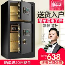 大一保险柜家用办公80cm 1米 1.2米 双门指纹防盗保险箱全钢双层