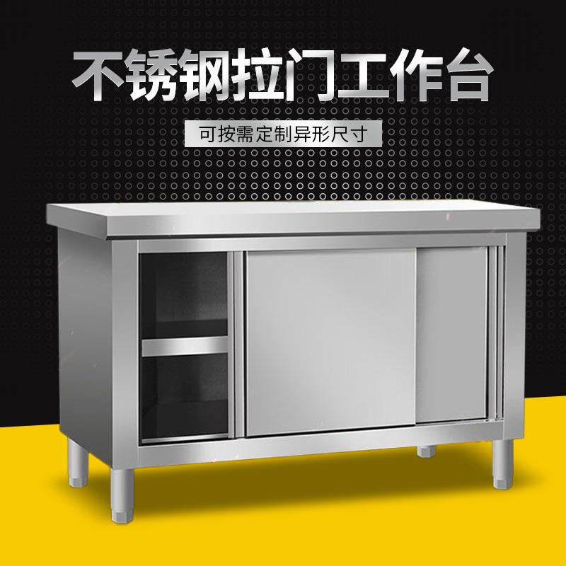 Материалы и машины для упаковки Артикул 598969525564