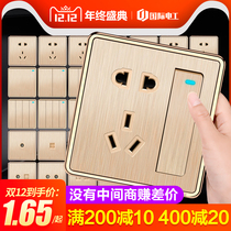 International Electrician 86 Switch Socket panel 11 open 55 hole with USB wall power supply Dark home wall type
