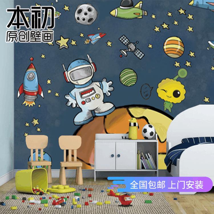 3D卡通星空宇宙飛船太空墻紙 兒童房男孩臥室壁紙 無紡布大型壁畫銷量排行
