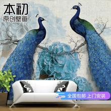 3D油畫孔雀中式簡歐沙發臥室床頭客廳電視背景墻壁紙大型壁畫墻布