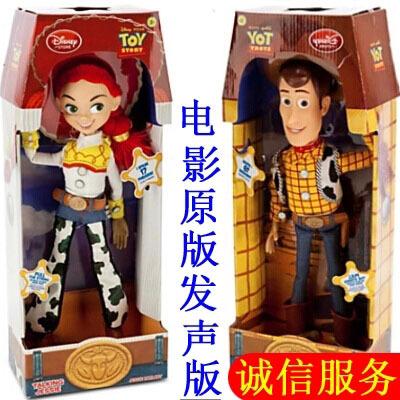 正版玩具总动员3 巴斯光年 可说话发声可动胡迪警长 翠丝毛绒公仔