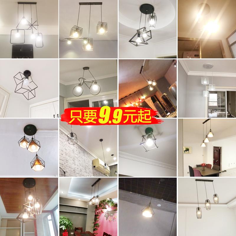 火锅店餐厅吊灯灯