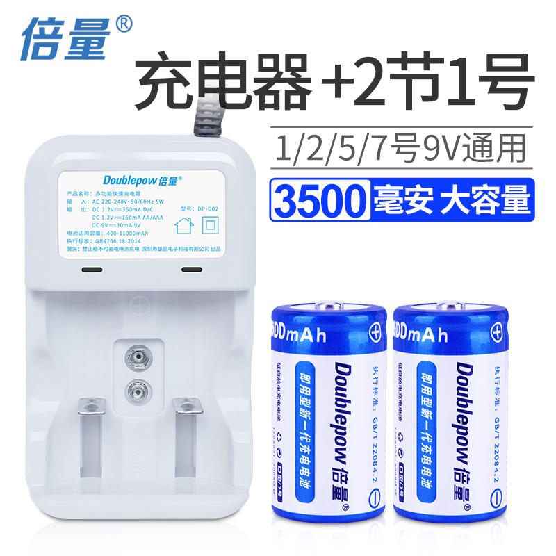 1号充电电池一号液化气灶专用手电筒