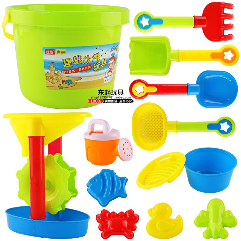 儿童沙滩玩具套装小孩玩沙挖沙宝宝决明子沙滩车桶沙漏铲子包邮