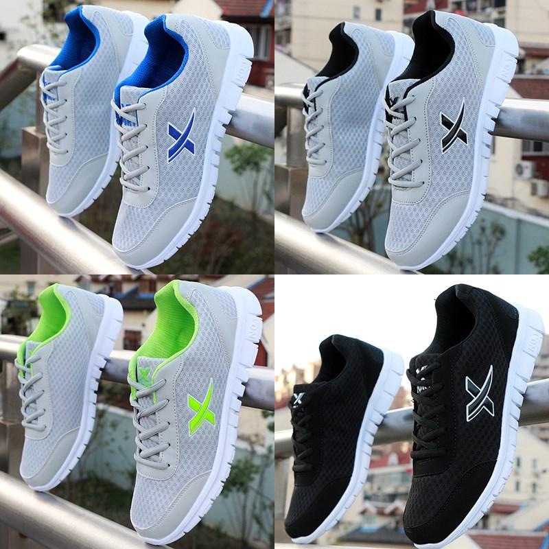 361男鞋运动鞋网面透气气垫鞋
