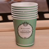 Paper cup custom print LOGO disposable paper cup thickened office paper cup disposable cup disposable water cup 100 parcels