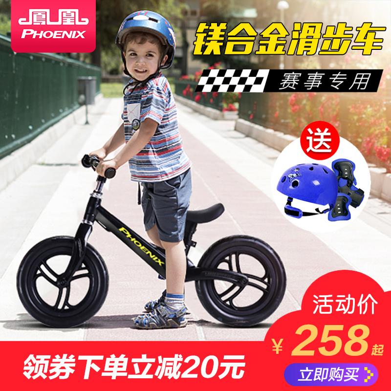 儿童平衡车自行车