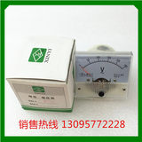 Le Fresh Art Meter Voltage Meter Meter 85L1