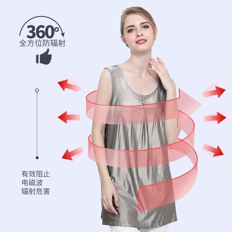 添香孕妇防辐射服正品怀孕期上班电脑银纤维防辐射衣服孕妇装马甲