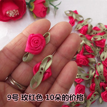 Clothing accessories M220 accessories small flowers wedding dress brassiere hand-made flower dress doll DIY three-dimensional flowers