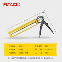 Sealant glue gun glass glue manual labor-saving household glue gun glue gun silicone gun thickening general-purpose pressure glue gun
