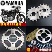 雅马哈YBR天剑125摩托车配件428H链条链轮提速改装套链小齿轮牙盘