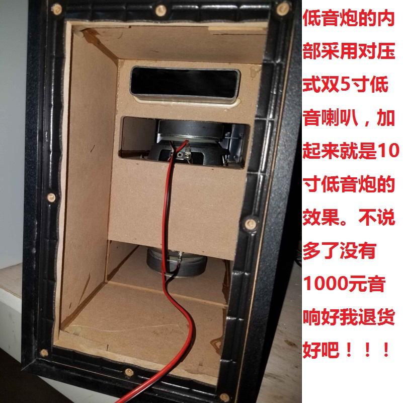 電腦音箱藍牙hifi