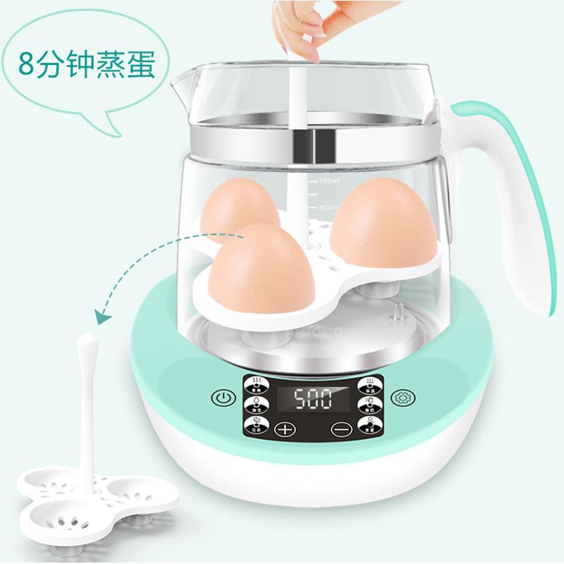 贝乐加婴儿恒温调奶器玻璃水壶烧热水智能冲奶机泡奶粉全自动暖奶