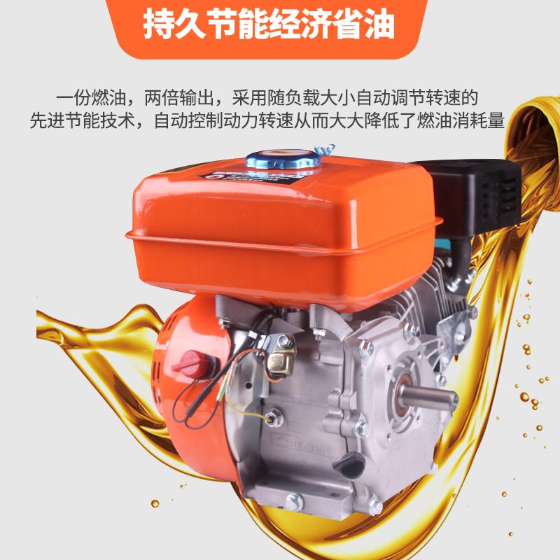 汽油机动力四冲程7.5匹微耕船挂农用打药机打谷切割机小型发动机