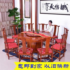 实木餐桌椅组合可伸缩餐桌折叠圆桌小户型圆形饭桌6人8人简约现代