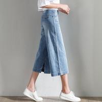 宽腿7分牛仔裤女夏季2018新款薄款七分裤高腰韩版宽松直筒阔腿裤