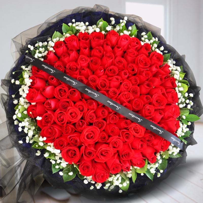 情人节99朵玫瑰花束南京鲜花速递同城武汉郑州太原西安合肥成都店