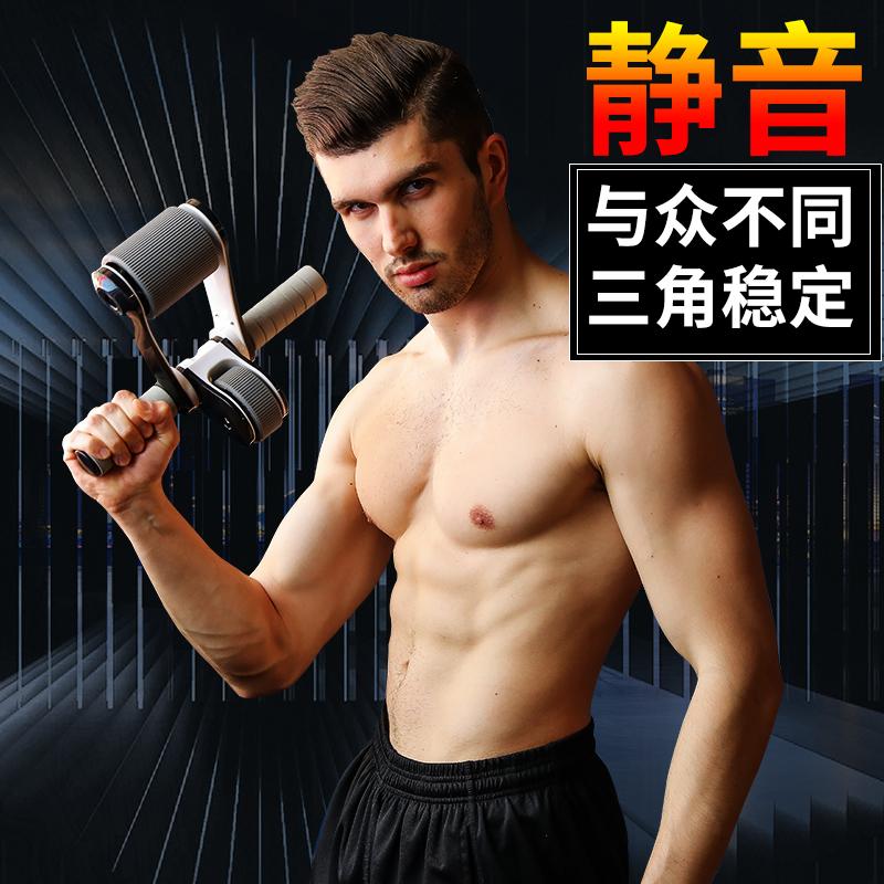 腹肌轮收腹瘦腰部男女马甲线运动健身器材家用减肚子可回弹健腹轮