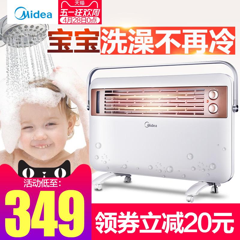 美的取暖器家用节能
