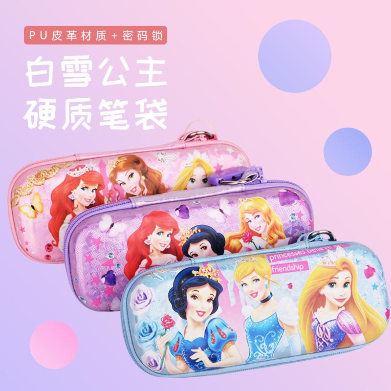 韩国皮革笔袋
