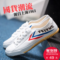 秋季透气帆布鞋男韩版潮流板鞋老布鞋男士低帮休闲鞋上班鞋子