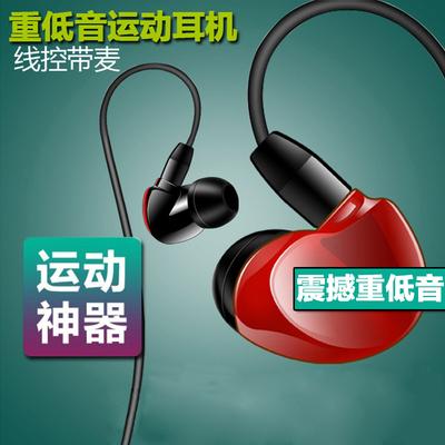 手机耳机运动型挂耳式手机通用耳机华为小米安卓苹果通用品牌排行榜