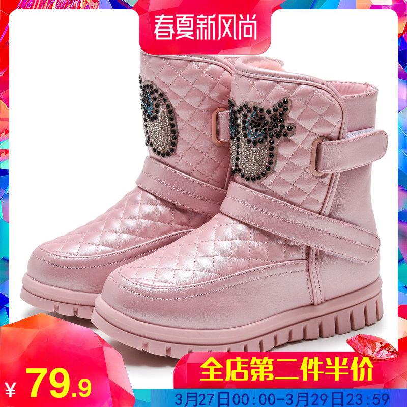 女童雪地靴2019秋冬季新款儿童宝宝公主靴女靴子棉靴防水加绒童鞋