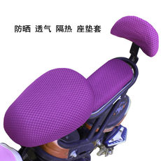 Four seasons universal electric bicycle seat cover electric car seat cover battery car sun protection breathable seat cover seat cover