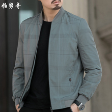 Spring and Autumn New Thin Baseball Collar Checker Jacket Middle-aged Men's Business Jacket Dad's Casual Men's Jacket