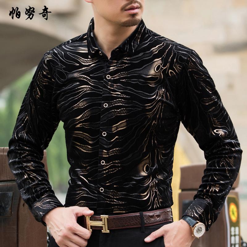 丝绒男士衬衣