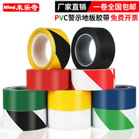 Miller black yellow warning tape PVC warning isolation zebra line ground marking color logo floor tape