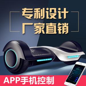 风尔特智能电动儿童平衡车成人双轮代步车两轮体感扭扭车漂移车