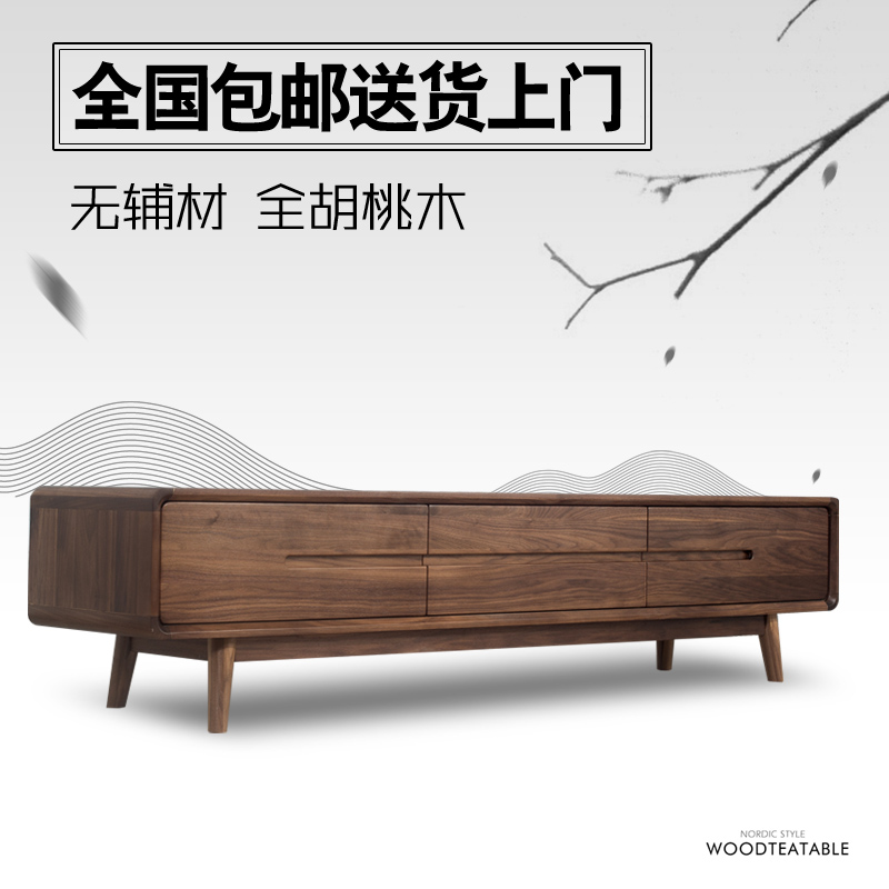 美式胡桃木电视柜组合