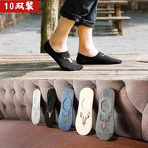 男士袜子纯棉船袜男短袜浅口硅胶防滑隐形袜子男春夏季薄款低帮袜
