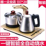 越一全智能喝茶泡茶电磁炉自动上水功夫茶电茶炉家用烧水壶抽水式