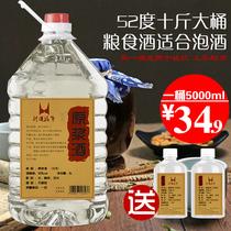 度年份原浆老陈酒自酿纯粮食高粱酒窖藏陈酿43浓香型散装桶装白酒