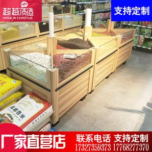 米粮木质米斗米柜 江苏货架超市五谷杂粮柜米桶堆头瓜子干果柜散装