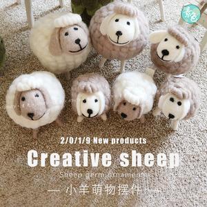 包邮北欧风ins创意摆件 小羊可爱礼物毛毡小羊生日乔迁礼物sheep
