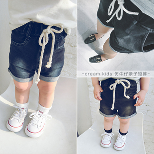 奶油cream kids婴幼儿童男女童宝宝纯棉仿牛仔短裤大PP裤子亲子裤