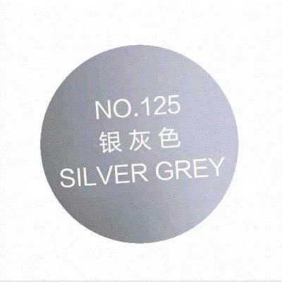 灰色喷漆汽车轮毂补漆笔亚光黑灰银色黑白银灰色手喷漆自动喷漆罐