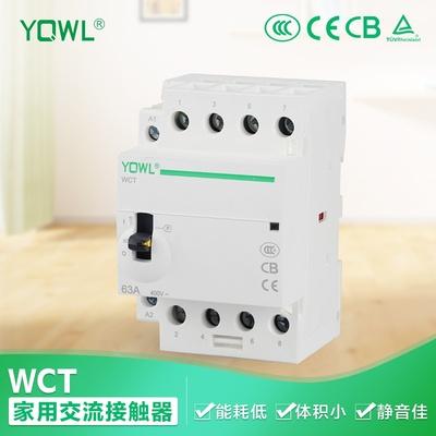 三相家用交流接触器带手动开关WCT63A3P4P4NO220V 3NO1NC三开一闭