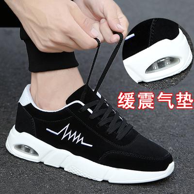 男鞋秋季潮鞋2018新款帆布鞋子男休闲鞋黑色韩版潮流百搭学生布鞋