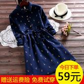 秋冬印花磨毛棉加绒加厚打底裙中长款宽松显瘦抽绳系带收腰连衣裙